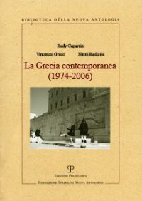 Grecia contemporánea (1974-2006)